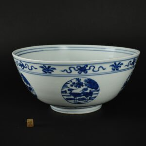 A Large Ming Blue and White Porcelain Bowl - Robert McPherson Antiques - 24732
