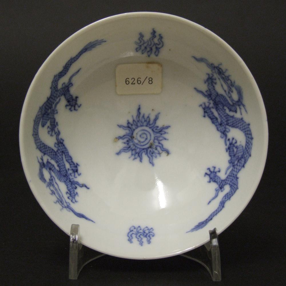 asian-mark-porcelain