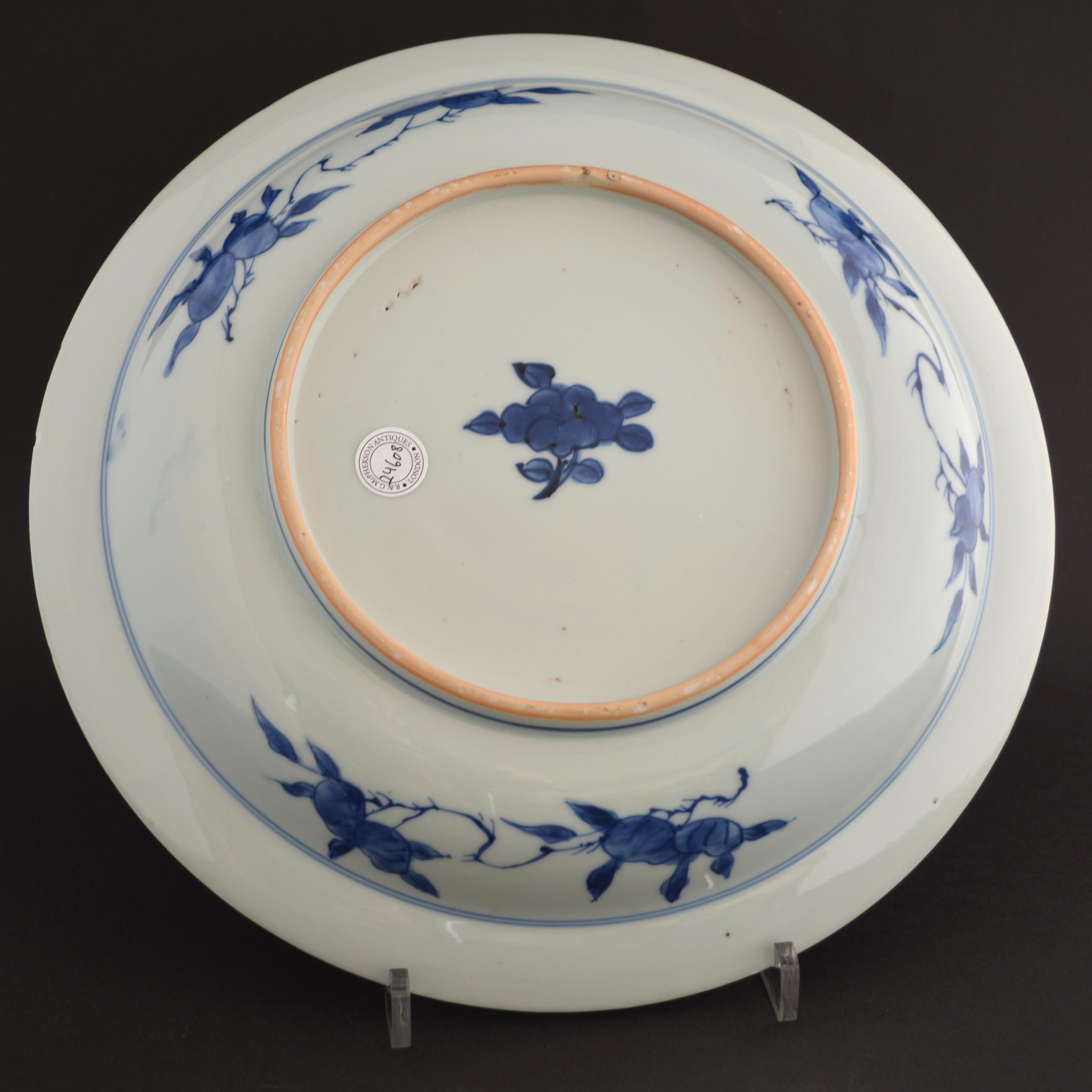 24608 Transitional Porcelain - Master of the Rocks.