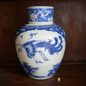 A Fine Large Ming Porcelain Jar and Cover, Transitional Period, from The Hatcher Cargo, Chongzhen Period c.1643.