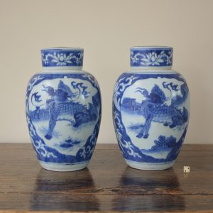 Pair of Late Ming Porcelain Jars from the 'Hatcher Cargo', Chongzhen Period c.1643.
