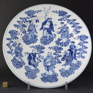 Blue and White Daoguang Porcelain Plate. 24264