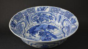 Wanli Kraakware Porcelain Dish. Robert McPherson Antiques -25154.