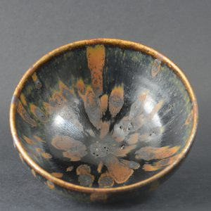 A Song or Jin Cizhou Type Partridge Feather Pottery Bowl. Robert McPherson Antiques.