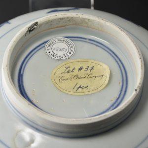 Unsual Hatcher Cargo Bowl, Transitional Porcelain c.1643. Robert McPherson Antiques - 25257.