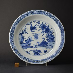 Ming Porcelain. Blue and White Ming Porcelain, Wanli Period.