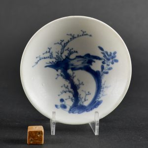 A Transitional Porcelain Dish From The Hatcher Cargo - Robert McPherson Antiques : 25819