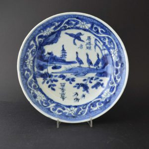An Unusual Inscribed Ming Blue and White Porcelain Dishes of  Transitional Period, Tianqi 1621-1627