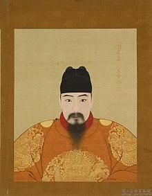 Hongzhi Reigned 1487 - 1505