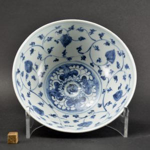 A Ming Blue and White Porcelain Bowl c.1500 - Robert McPherson Antiques - 25767
