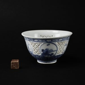 A Transitional Blue and White Porcelain Bowl From the Hatcher Cargo c.1643 - Robert McPherson Antiques - 26027