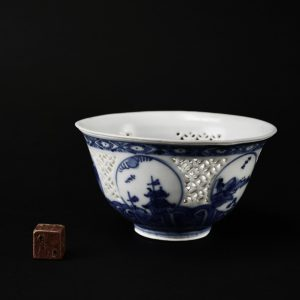 A Transitional Blue and White Porcelain Bowl From the Hatcher Cargo c.1643 - Robert McPherson Antiques - 26096
