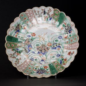 A Kangxi Famille Verte Porcelain Dish - Robert McPherson Antiques - 23373