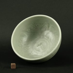 A Ming Longquan Celadon Ware Bowl 14th or 15th Century - Robert McPherson Antiques - 25280