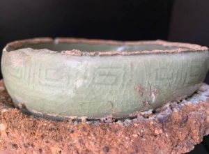 A Related Ming Dynasty Longquan Celadon Bowl - Kiln Waster.
