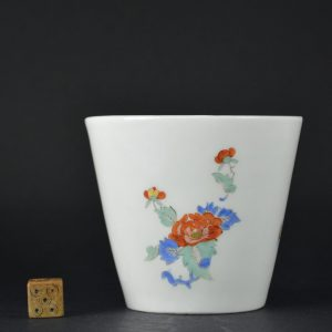 An 18th Century Meissen Porcelain Beaker in the Kakiemon Style from the Collection of Augustus the Strong. Decorated with Sprigs of Fruiting Pomegranate Exposing their Seeds and a Sprig of Flowering Peony. The Base with an Over-Glaze Crossed Swords Mark in Blue Enamel for Meissen and a Wheel Engraved Johanneum Inventory Mark N : 334 – W.