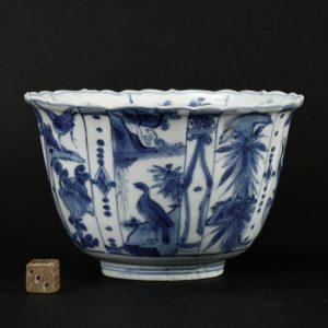 A Fine Ming Kraak Ware Camel-Cup - Robert McPherson Antiques - 25234