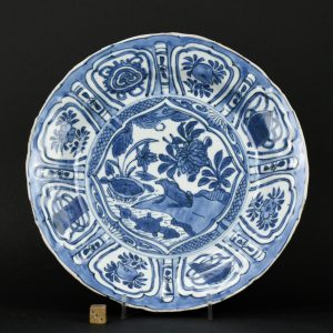 A Late Ming Kraak Ware Porcelain Dish - Robert McPherson Antiques -25759