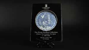 Published : The Peony Pavilion Collection ; Chinese Tea Ceramics for Japan (c.1580-1650). Christie`s London 12th June 1989