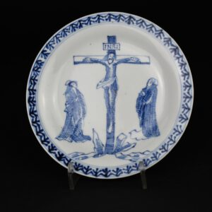 A Kangxi Blue and White Porcelain Crucifixion Saucer - Robert McPherson Antiques - 26005