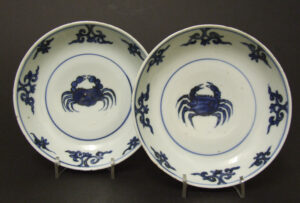 A Pair of Rare Late Ming Blue and White Porcelain Dishes for the Japanese Market, Tianqi Period 1621 - 1627. Decorated in a Strong Cobalt Blue with a Crab. The Bases with a Seal Mark. Robert McPherson Antiques - Sold Archive - 21876