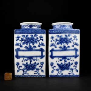 A Pair of Rare 18th Century Chinese Export Porcelain Canisters - Robert McPherson Antiques - 25753