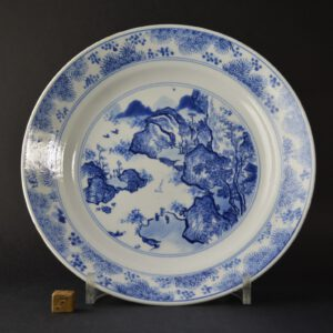 A Kangxi Porcelain Plate c.1690 - 1700 in the 'Master of the Rocks' Style - Robert McPherson Antiques - 25142
